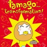 Tamago… transformation ! –  Tadashi Akiyama