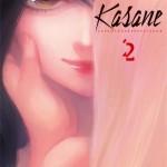 Kasane, la voleuse de visage