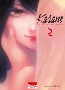 Kasane_La_voleuse_de_visage_T2