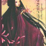 La princesse au teint de lune – contes japonais