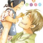 Père & fils : apprentissage de la paternité #manga