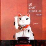 Conte du Japon : Le chat bonheur