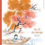 Au fil du temps de Guillaume Olive et He Zhihong #album